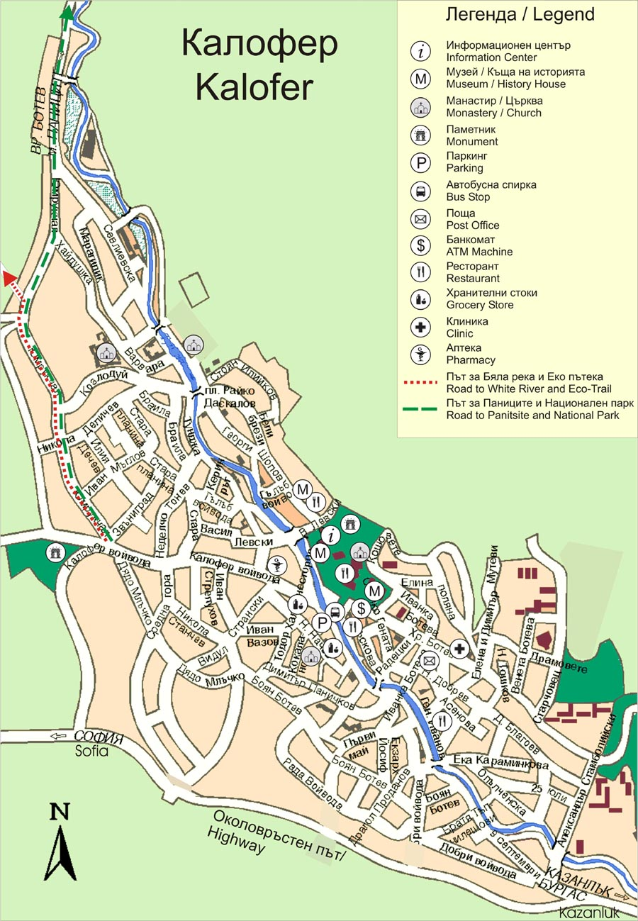 Karta Na Bulgaria.Welcome To Kalofer Map Of Central Bulgaria